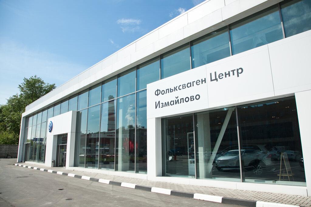 Автосалон измайлово в москве автоломбард в бобруйске