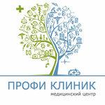 Логотип Профи Клиник