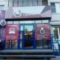 Ломбард Гранат, Ювелирные изделия на заказ в Городском округе Ижевск