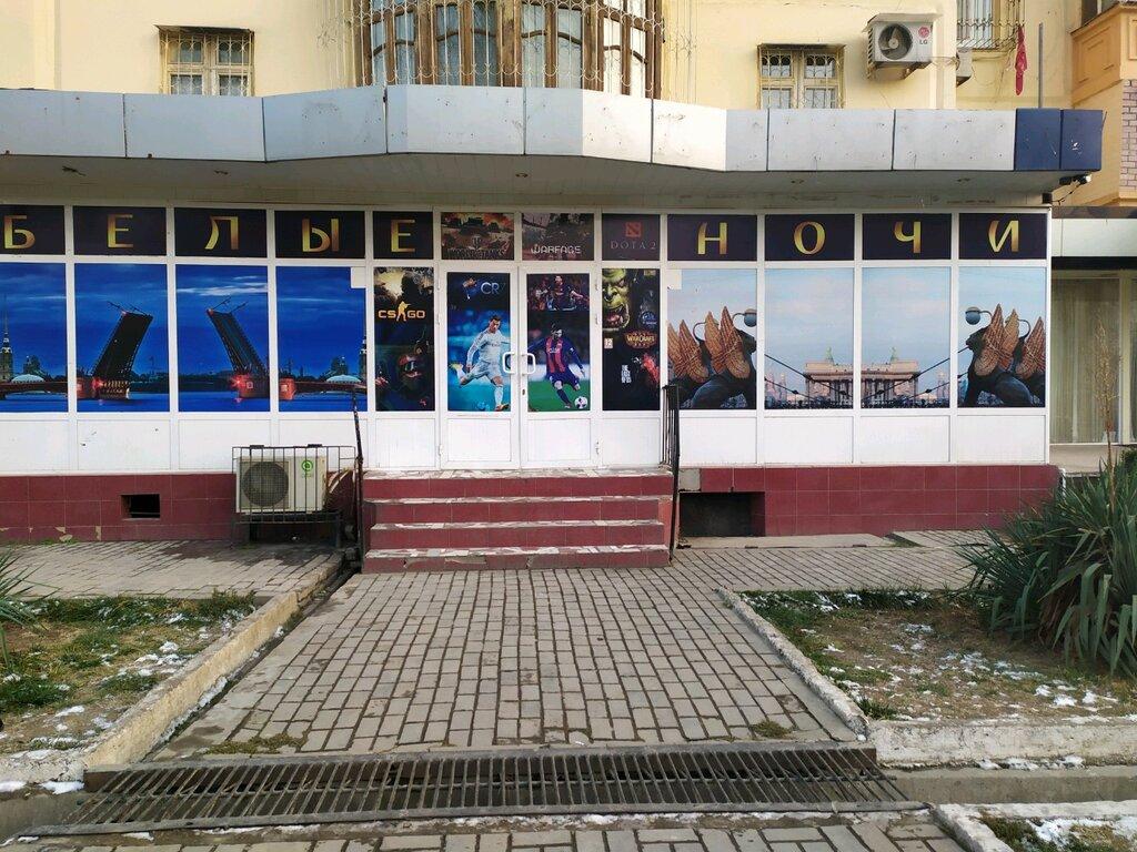 игровой клуб — Белые ночи — Ташкент, фото №1