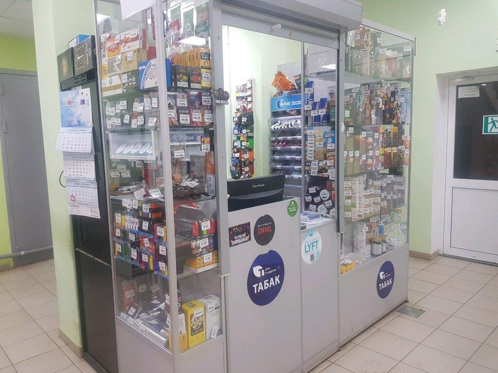 Дукат ижевск магазин табачных изделий вк купить табак оптом нахла