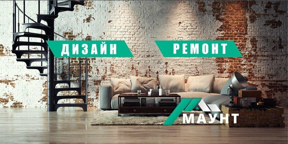 строительные и отделочные работы — Маунт — Зеленоград, фото №1