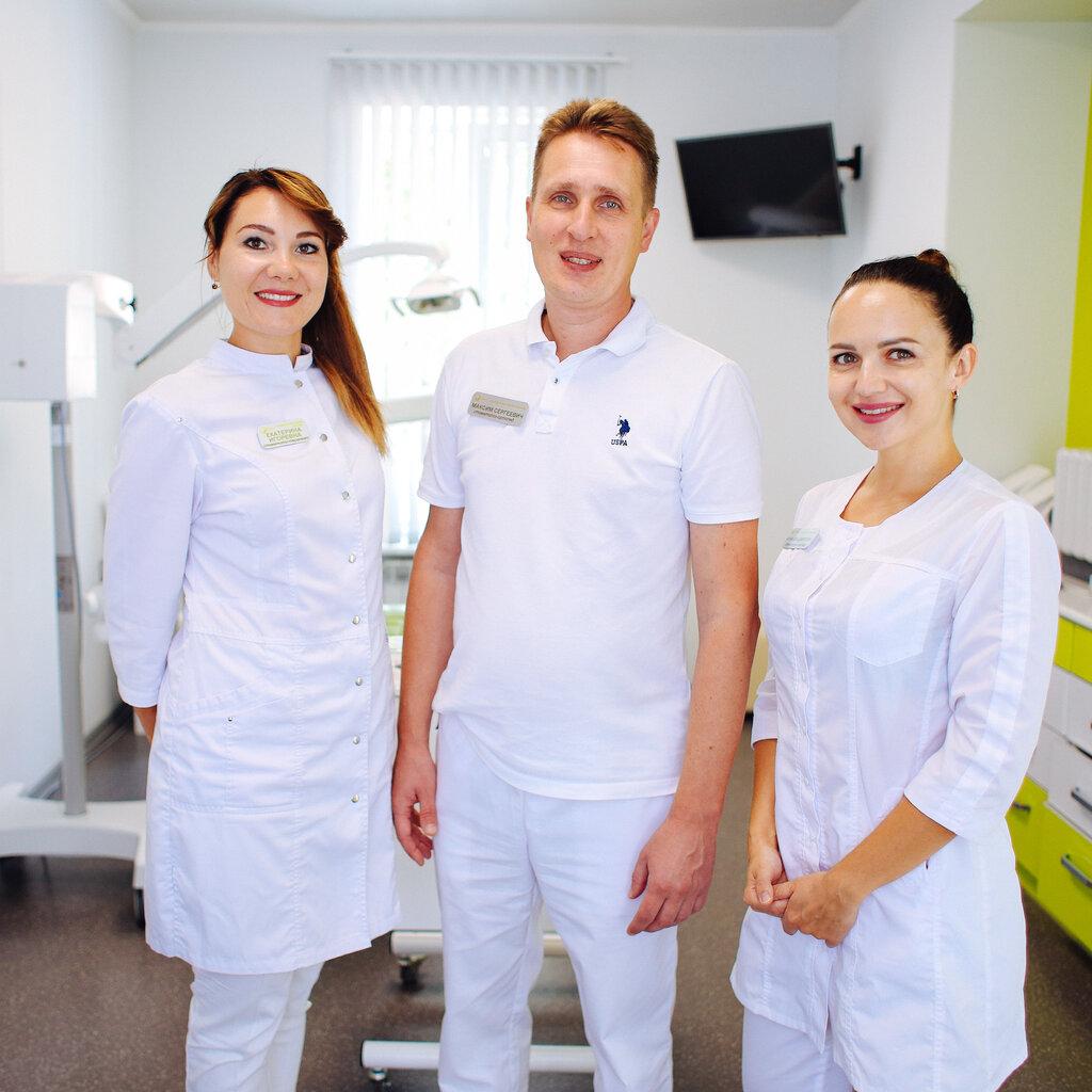 Клиники Симферополь Похудение. Хотите похудеть?