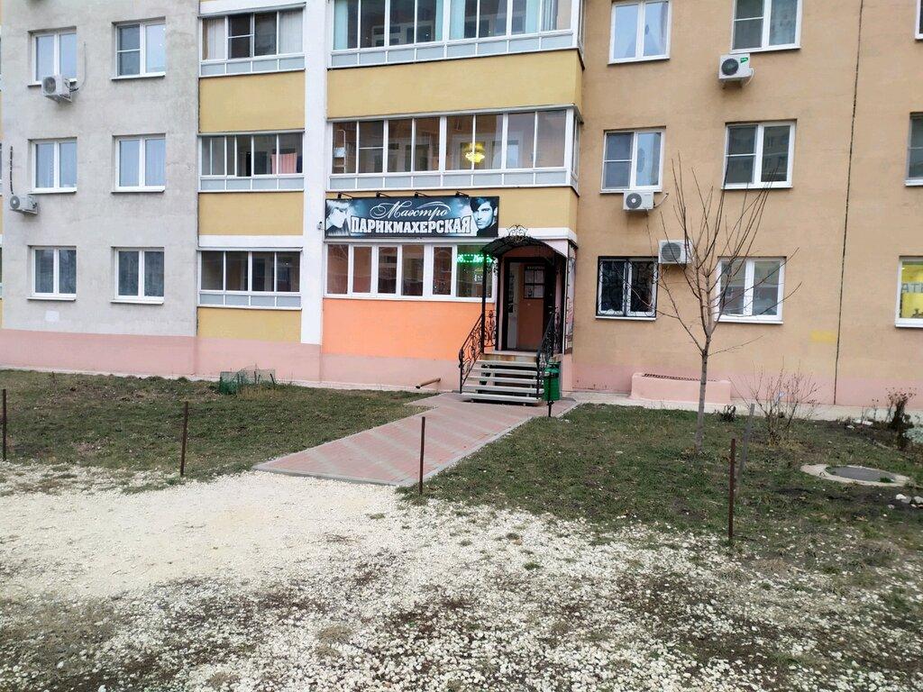 Интернет-магазин Маэстро Липецк. Керамика, плитка | 768x1024