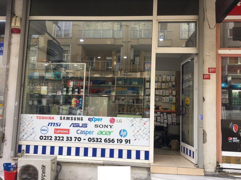 computer store — Caglar Computer Repair — Eyupsultan, photo 2