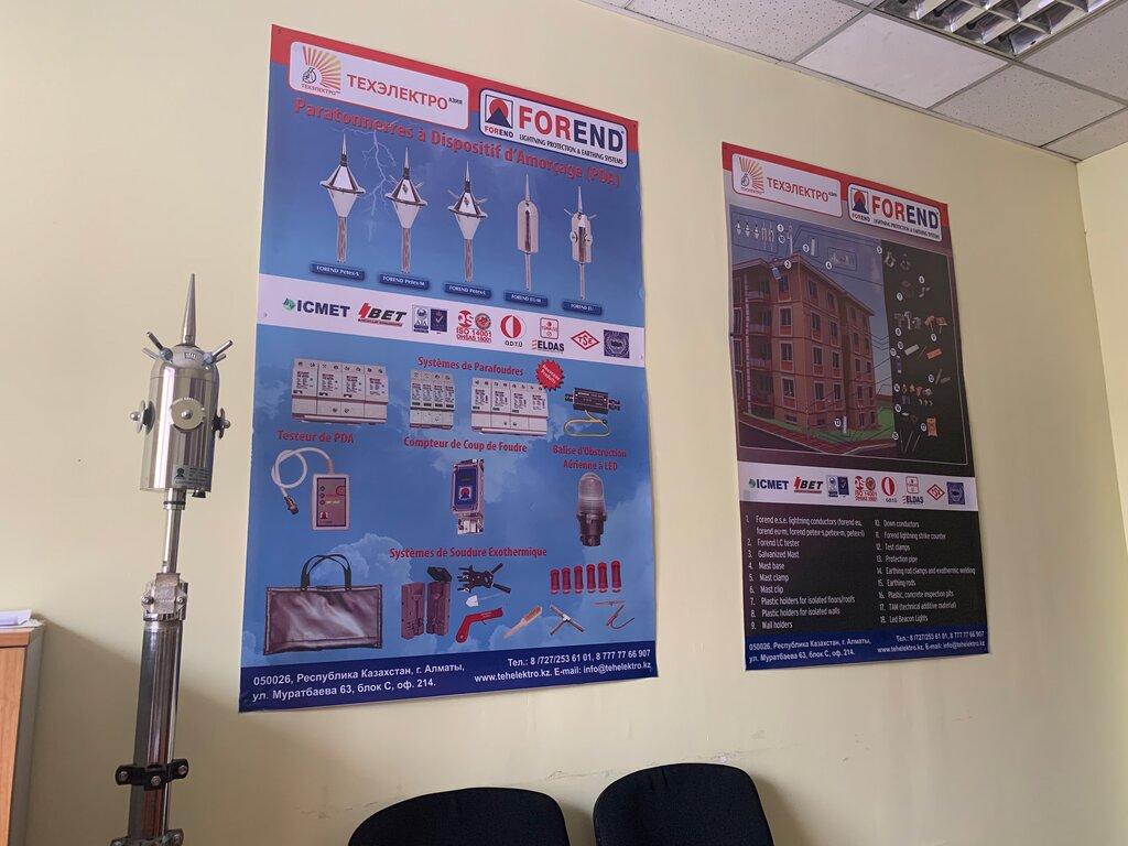 электротехническая продукция — Техэлектро-Азия — Алматы, фото №1