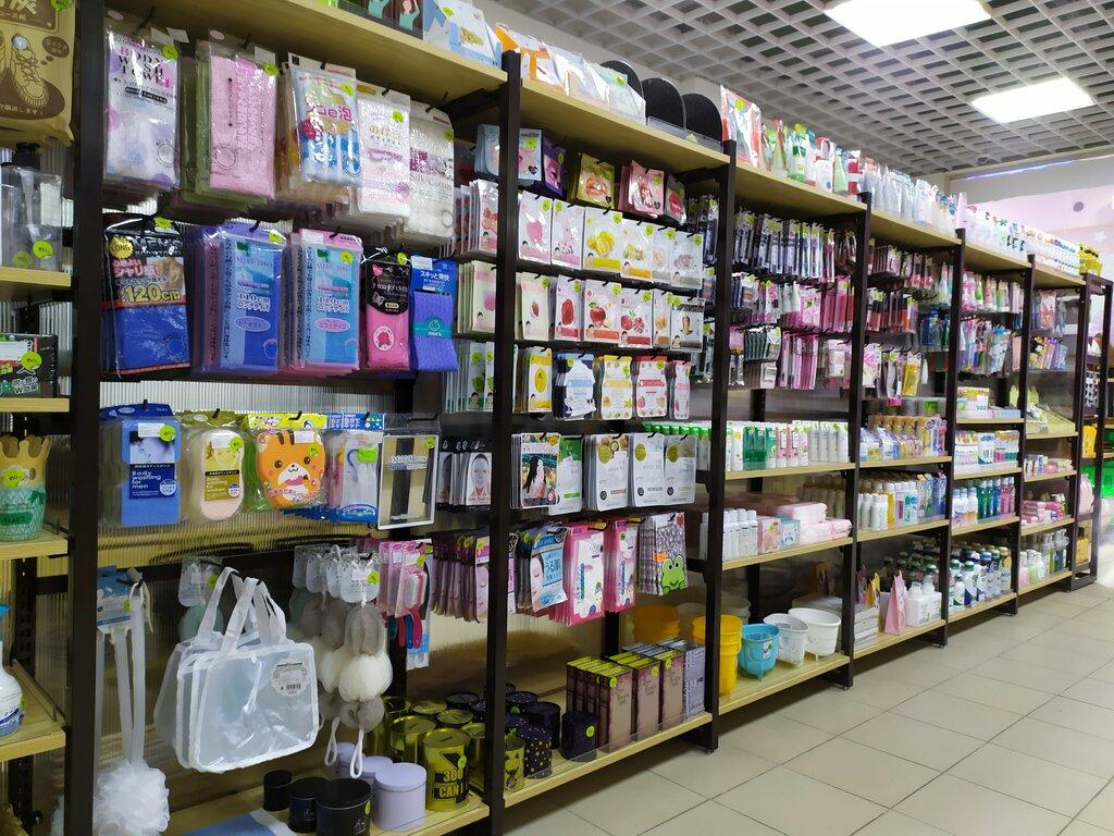Магазин Товаров Из Японии Спб