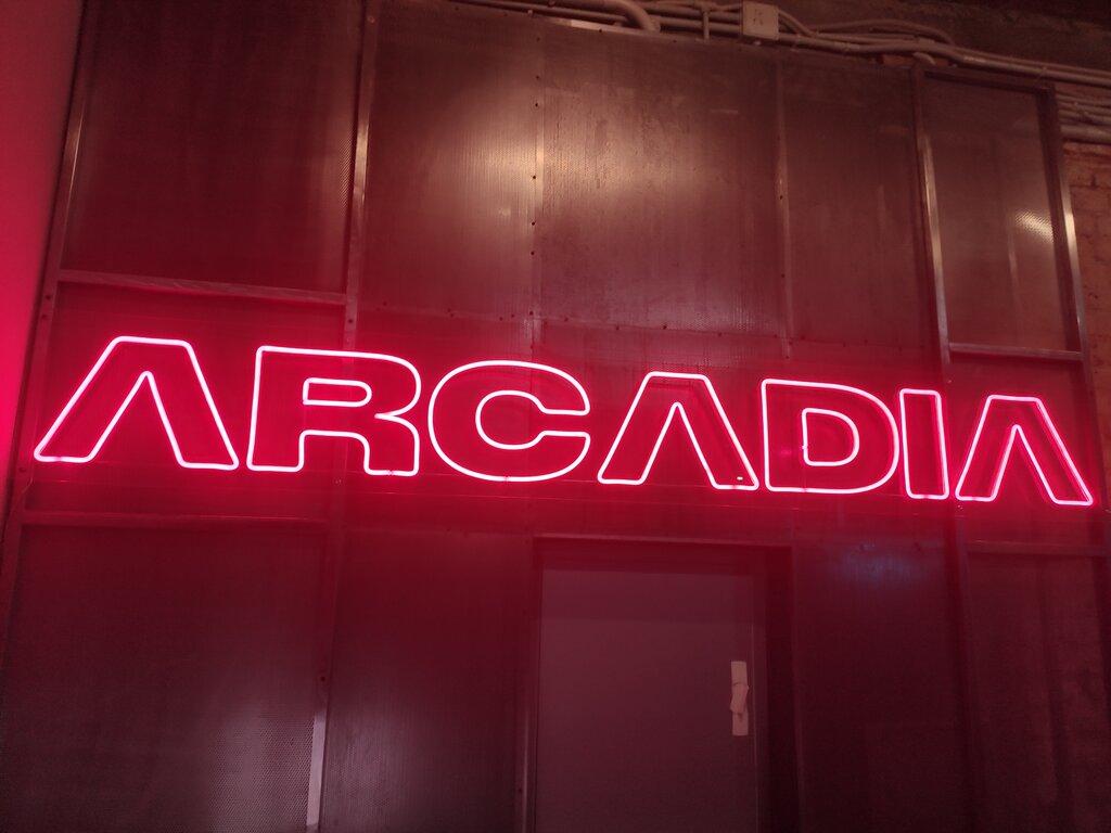 клуб виртуальной реальности — Аркадия — Москва, фото №2