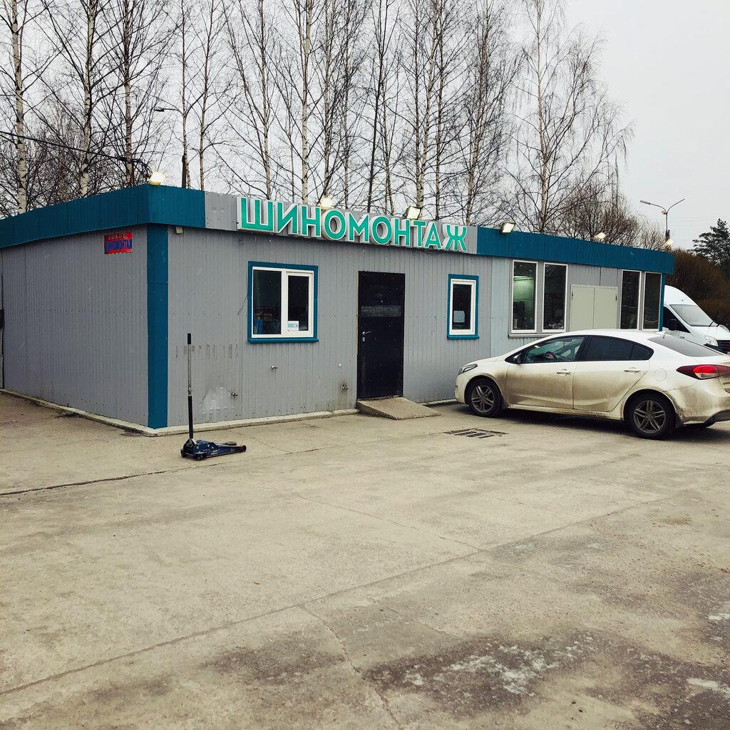 шиномонтаж — Koleso47.ru — Сосновый Бор, фото №2