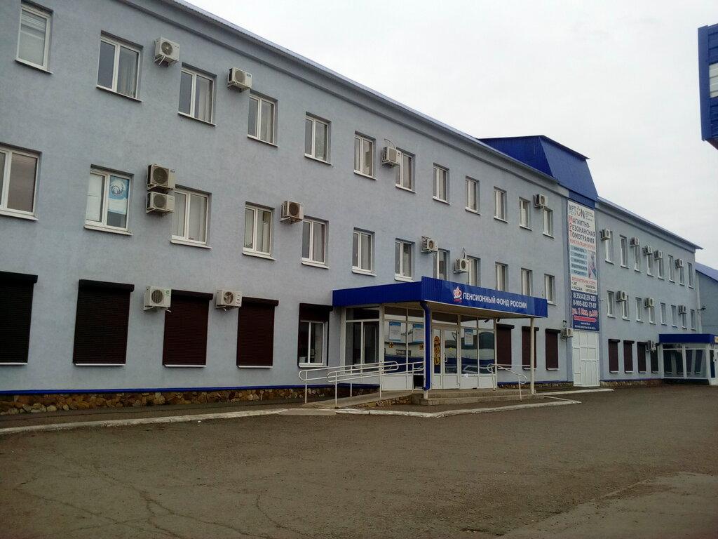 Пенсионный фонд в оренбурге личный кабинет вход пособие гражданам предпенсионного возраста