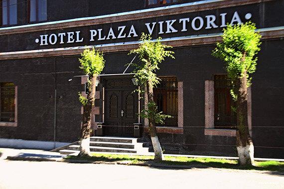 Плаза Виктория