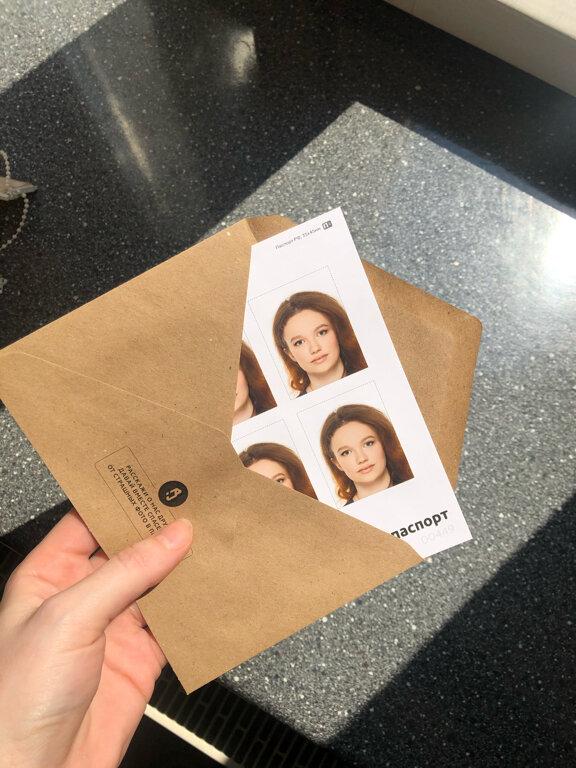 фотоуслуги — Вау! Паспорт — Москва, фото №2