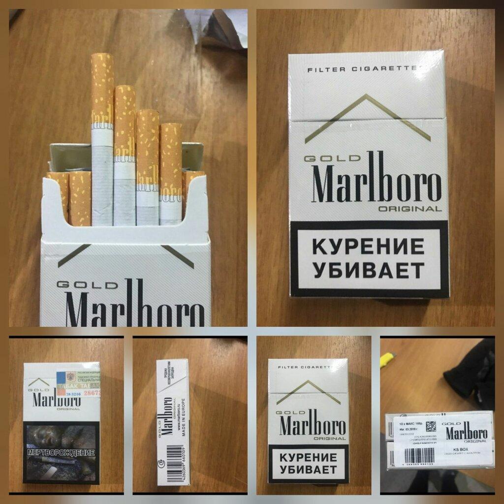 Сигареты купить в москве на карте inhale купить электронная сигарета