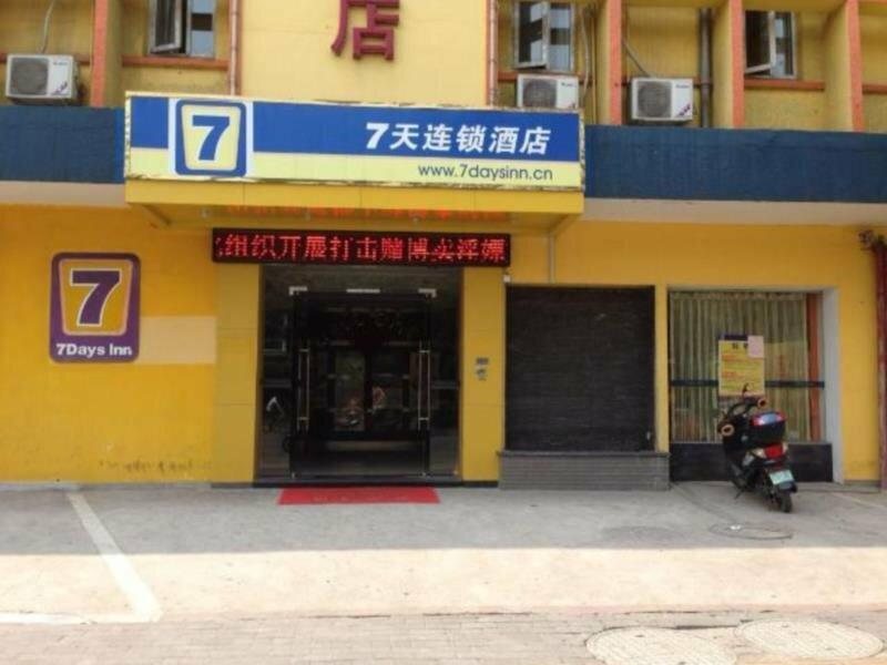 7 Days Inn Fuzhou Mawei Branch