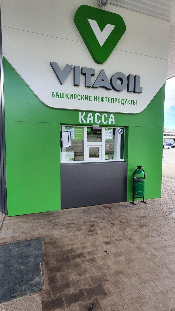 gas station — Vitaoil — Shelkovo, photo 1
