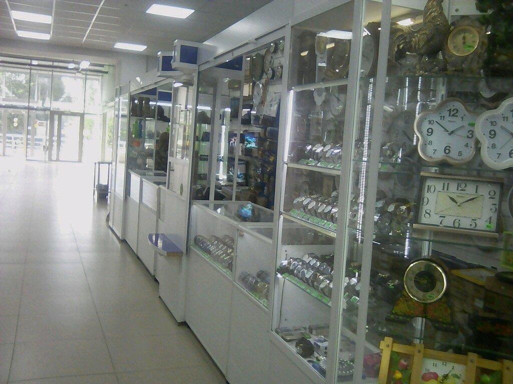 Набережные челны продам часы пермь стоимость 1 электроэнергии квт часа
