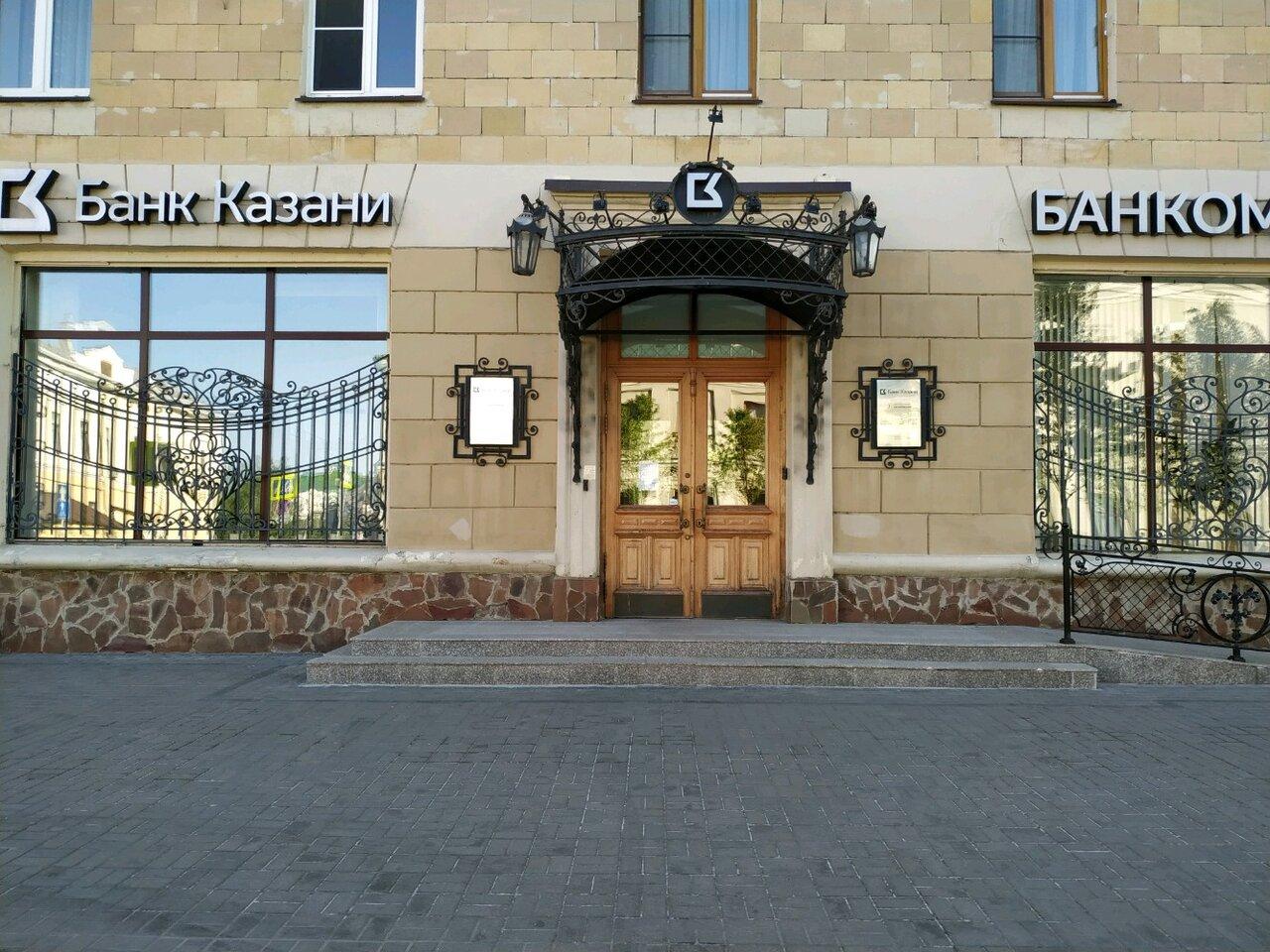 арбитражный суд города москвы адрес и индекс