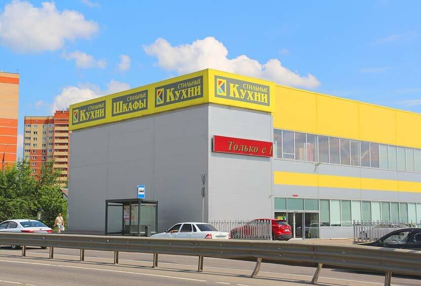 furniture store — Stilnie kuhni — Shelkovo, photo 1