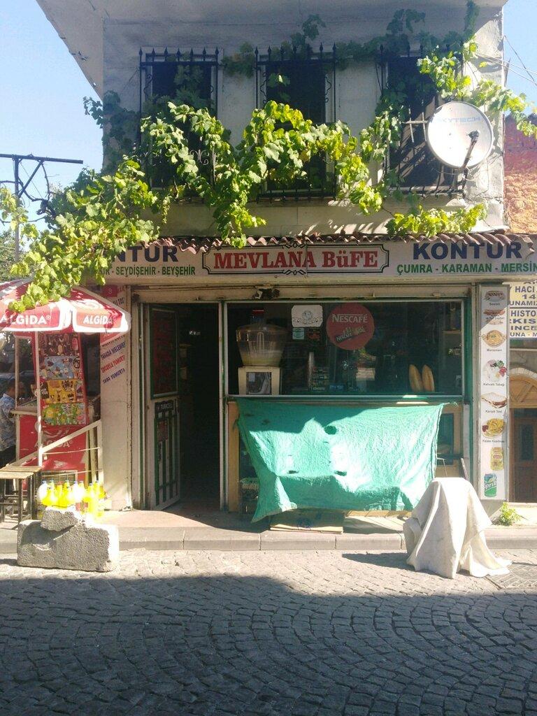 market — Mevlana Büfe — Fatih, foto №%ccount%