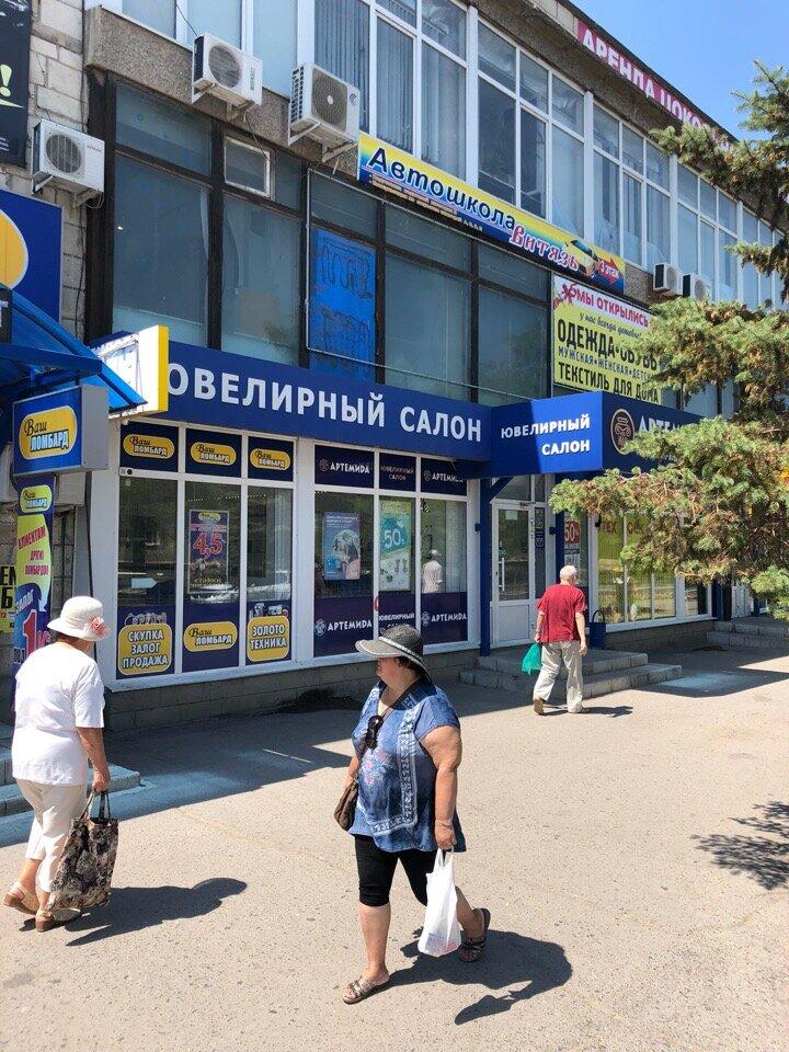 Автоломбард на волжской автосалоны в москве подержанных авто тойота