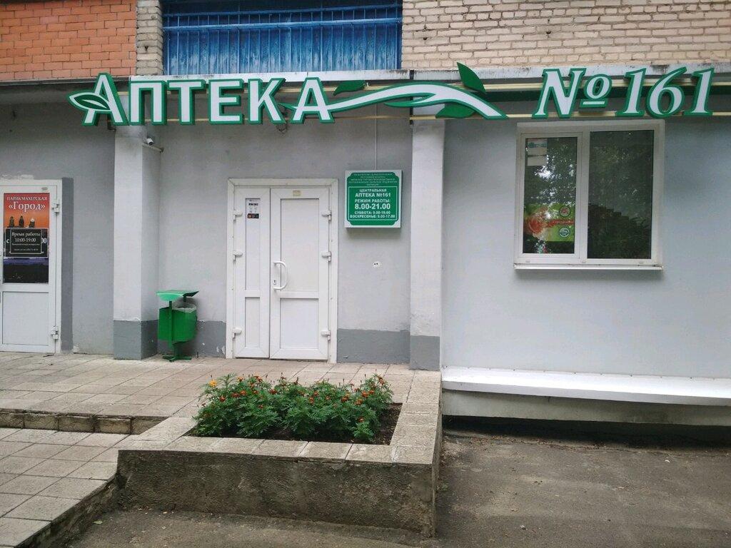 аптека — Аптека — Витебск, фото №1