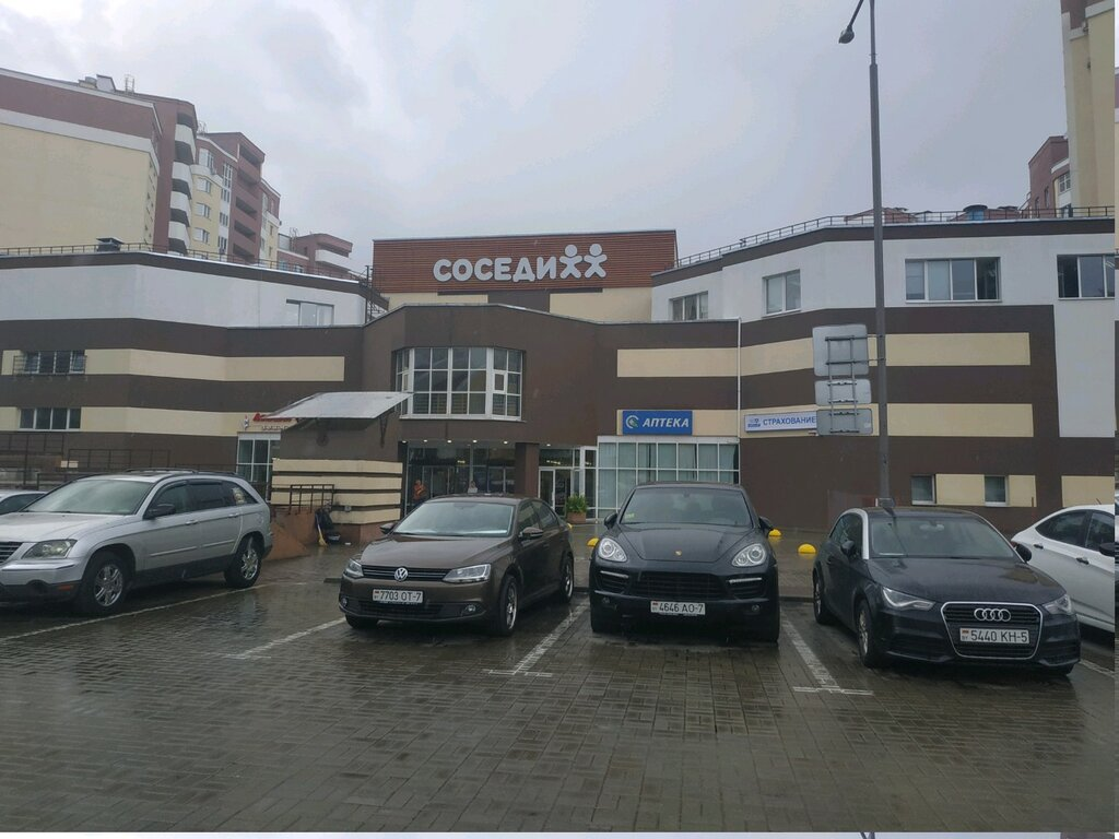 супермаркет — Соседи — Минск, фото №2