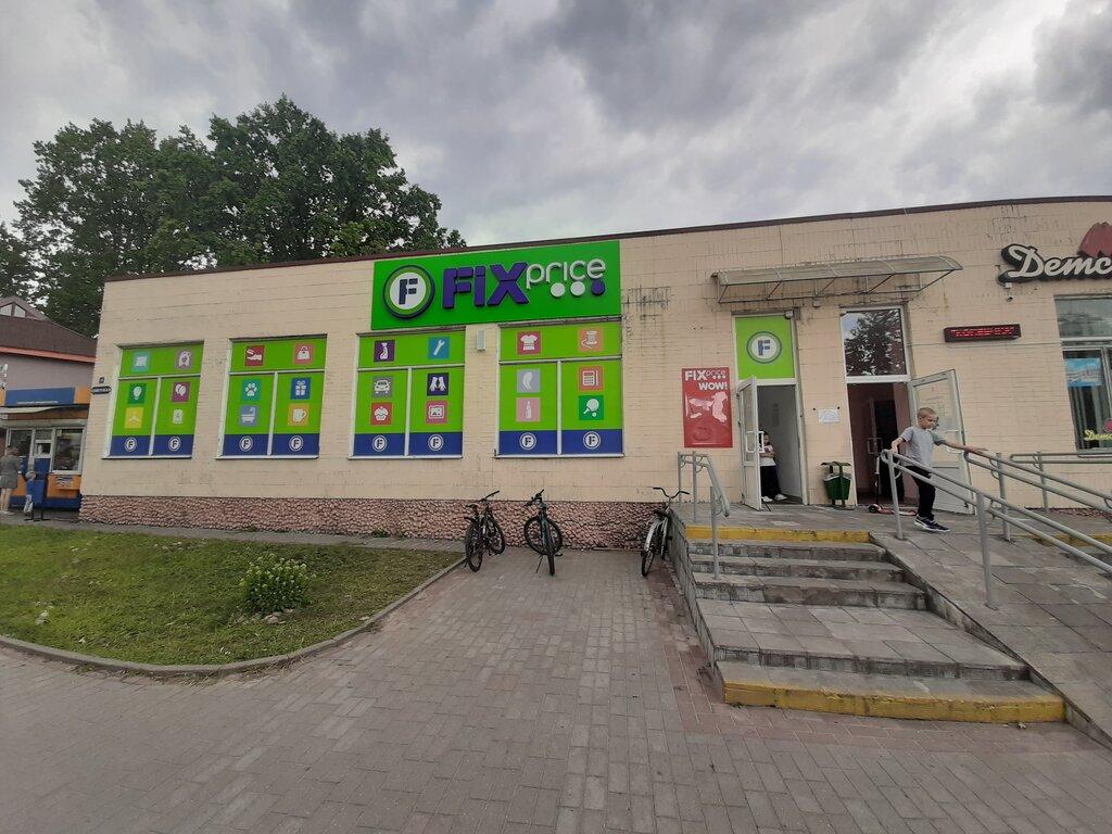 Ул Советская Магазин Прайс