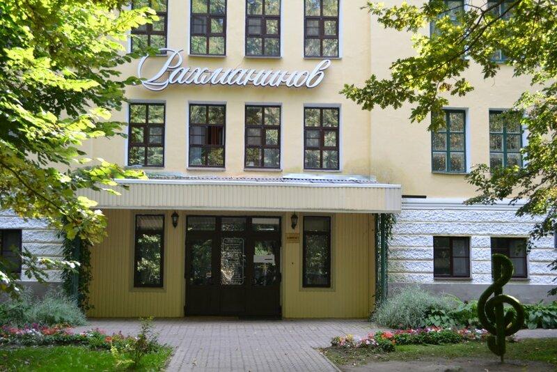 Гостиница Старая Русса
