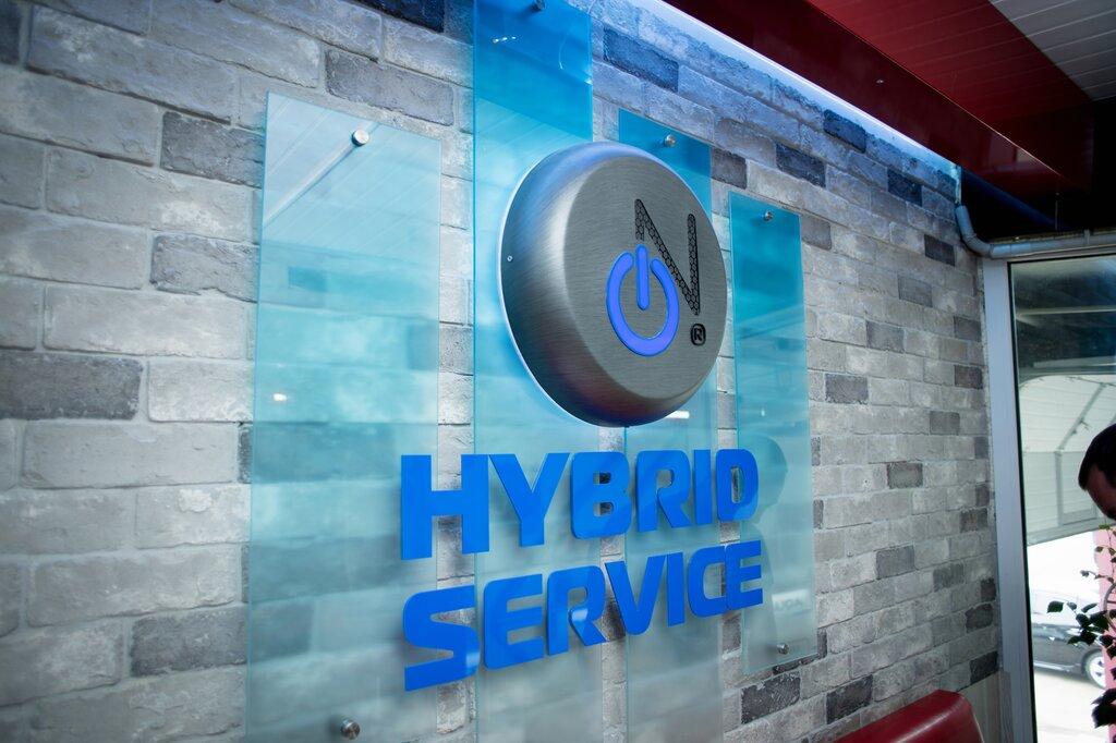 автосервис, автотехцентр — On Hybrid Service — Владивосток, фото №1