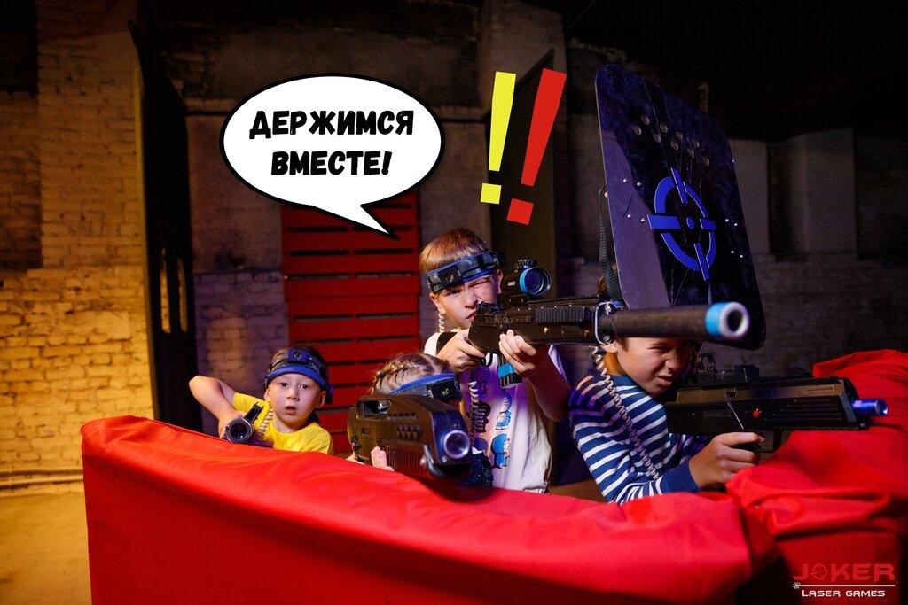 лазертаг — Joker Laser Games — Санкт-Петербург, фото №1