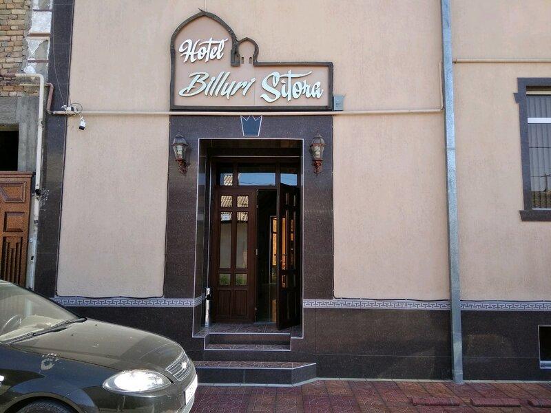 Billuri Sitora