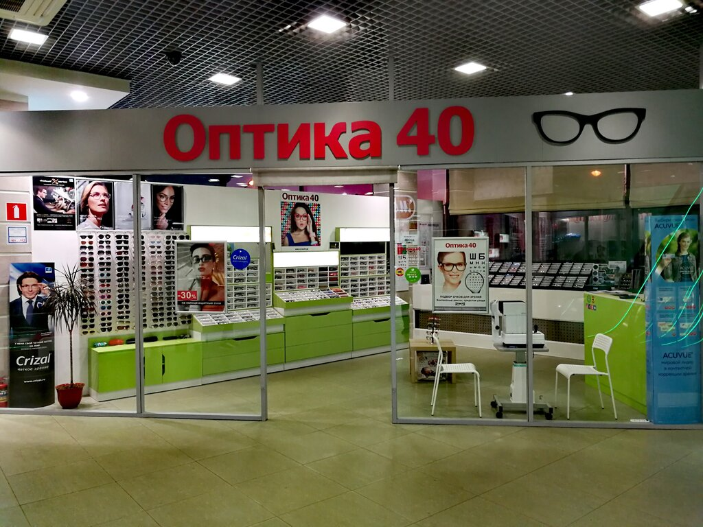 салон оптики — Оптика 40 — Калуга, фото №2