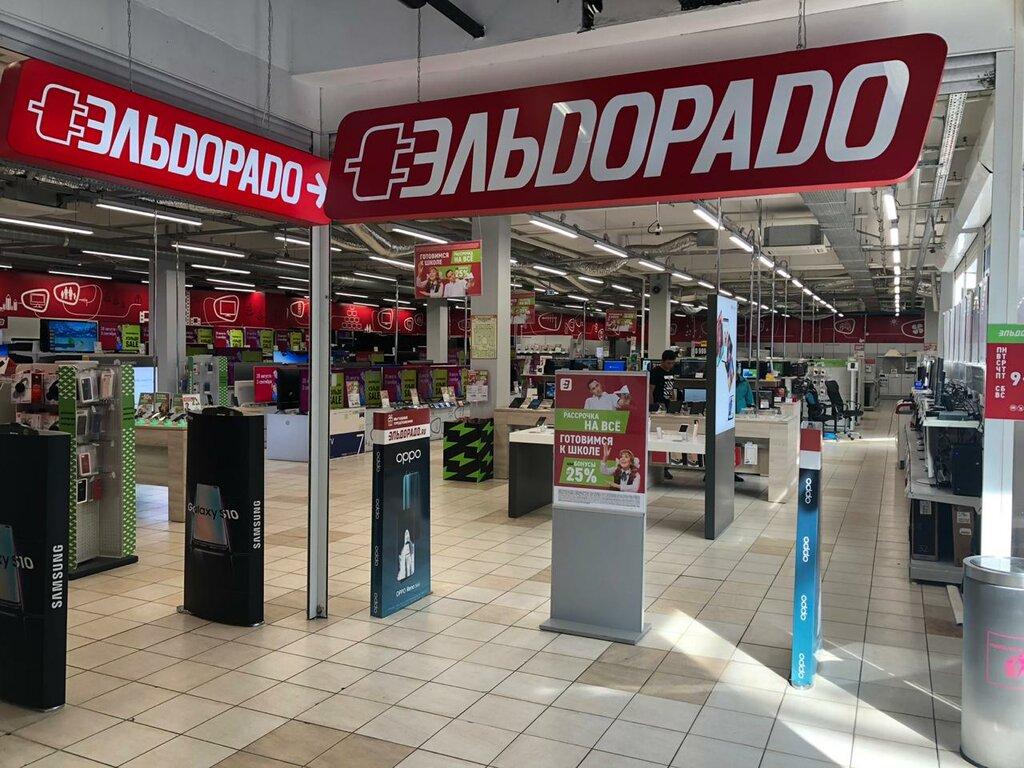 Магазины Бытовой Техники Ленинском Районе