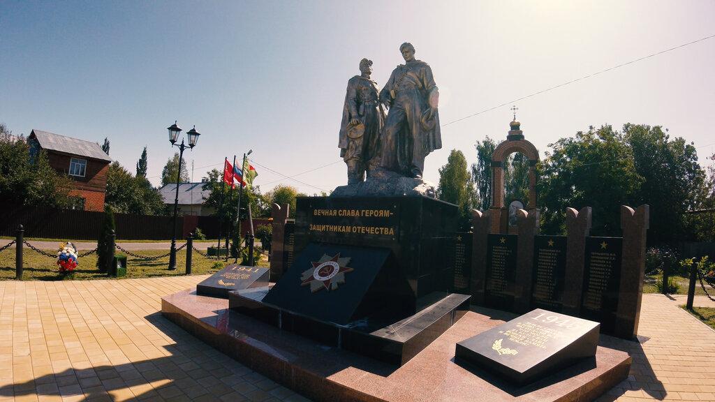 изделия из камня — Granitka — Москва и Московская область, фото №1