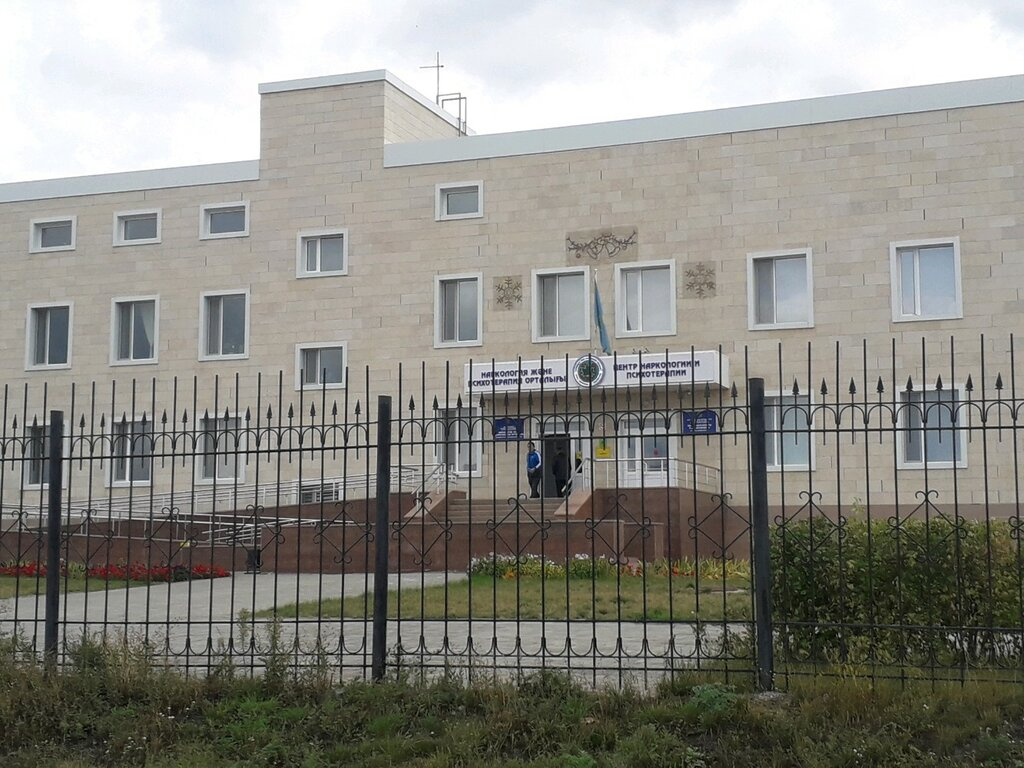 Наркология казахстан дмитров наркологические клиники