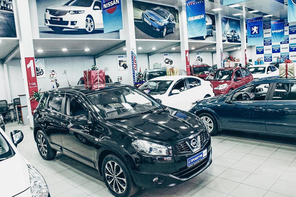 Отзывы о автосалонах москвы авто лидер купил машину а она в залоге добросовестный приобретатель