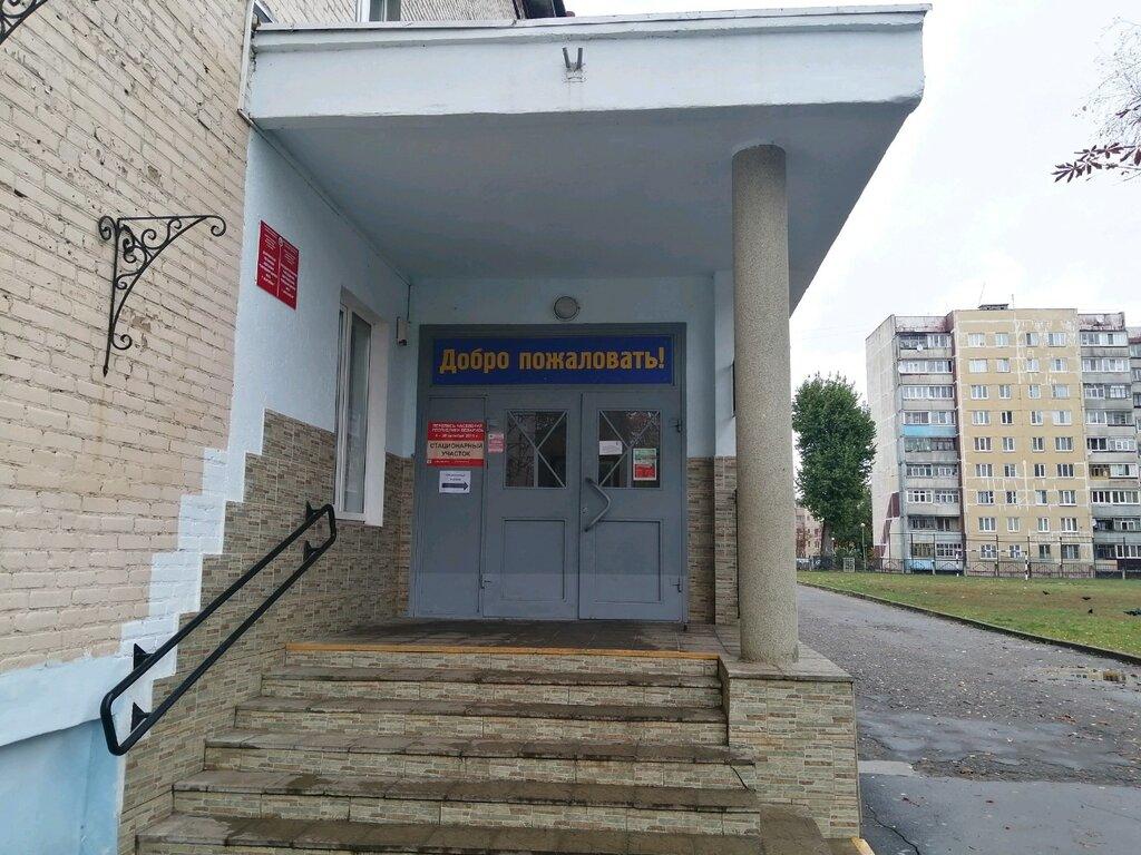 общеобразовательная школа — Средняя школа № 23 — Могилёв, фото №1