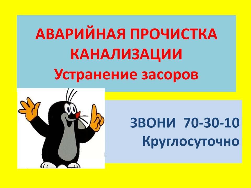 техническое обслуживание зданий — Управдом — Вологда, фото №2