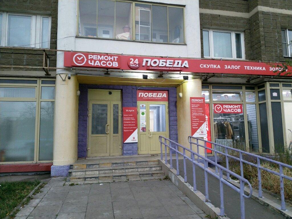 Автоломбард победа отзывы в москве узнать в залоге ли авто по вину