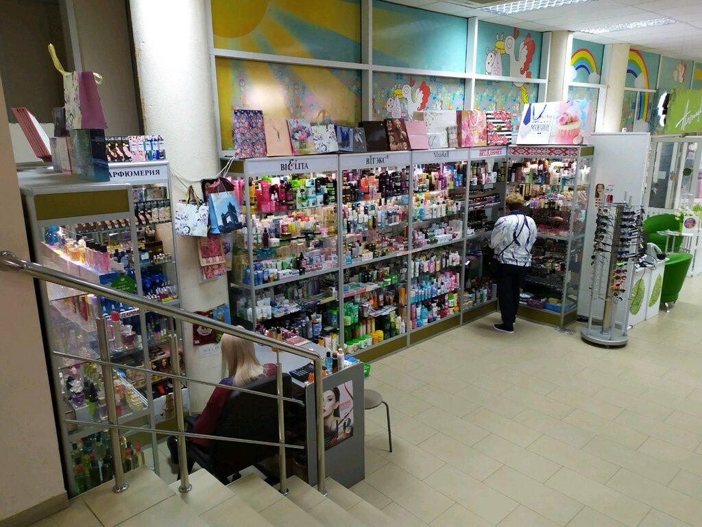 Белорусская косметика в ставрополе купить му авон ру