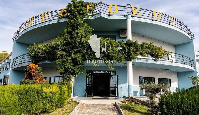 Hotel Theotokos