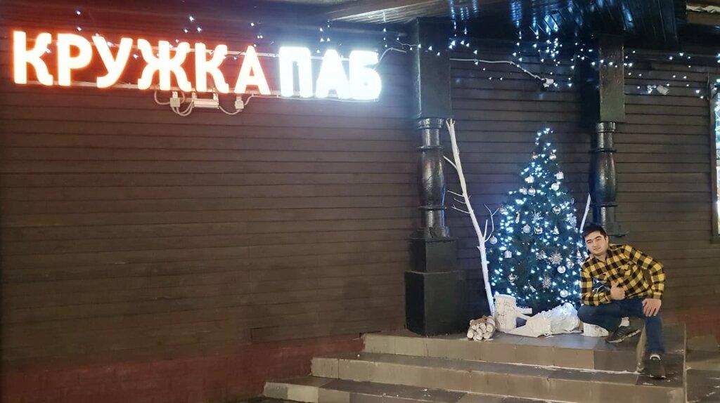 ресторан — Кружкапаб — Москва, фото №1