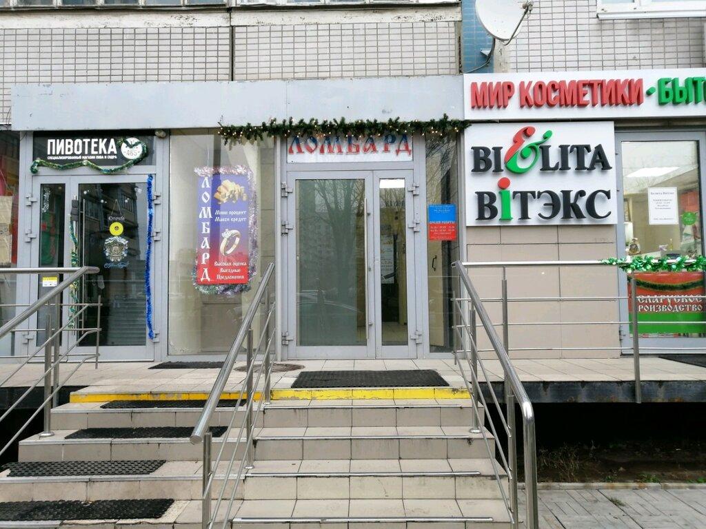 авто в аренду белгород без залога