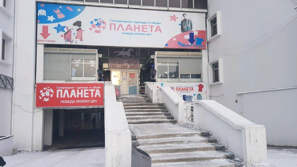 Элеватор магазин в улан удэ элеваторы под нкт