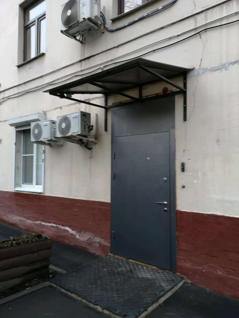 sale and lease of commercial real estate — VikCenter — Moscow, photo 1