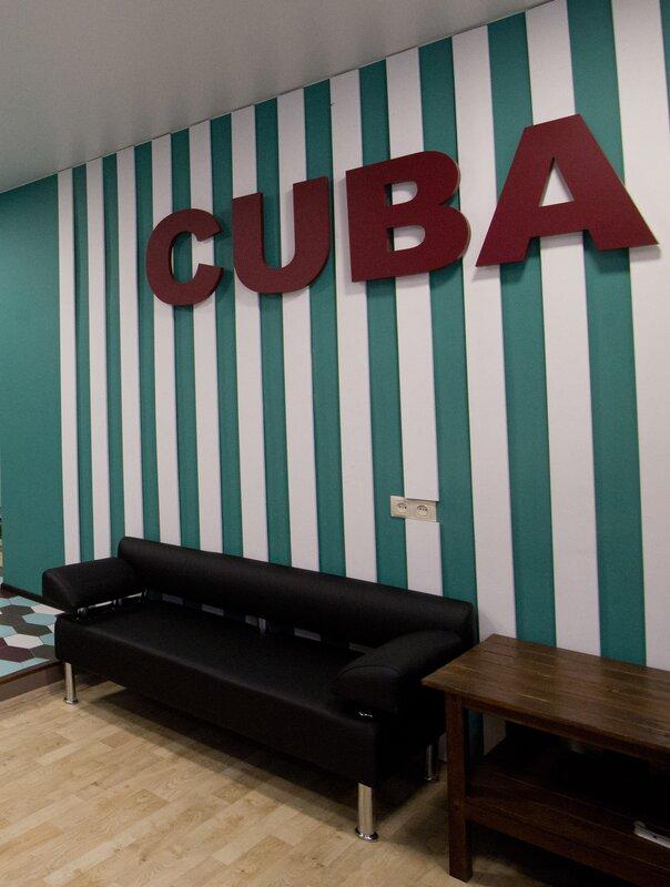 Отель Cuba