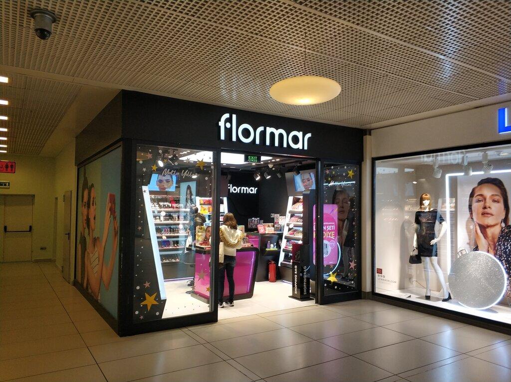 alışveriş merkezleri — Historia Alışveriş ve Yaşam Merkezi — Fatih, photo 1