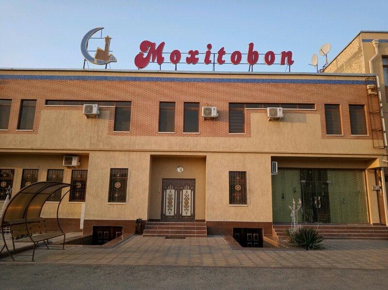Moxitobon