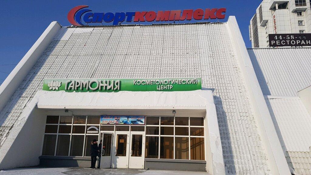 Парикмахерская на элеваторе фольксваген транспортер альметьевск