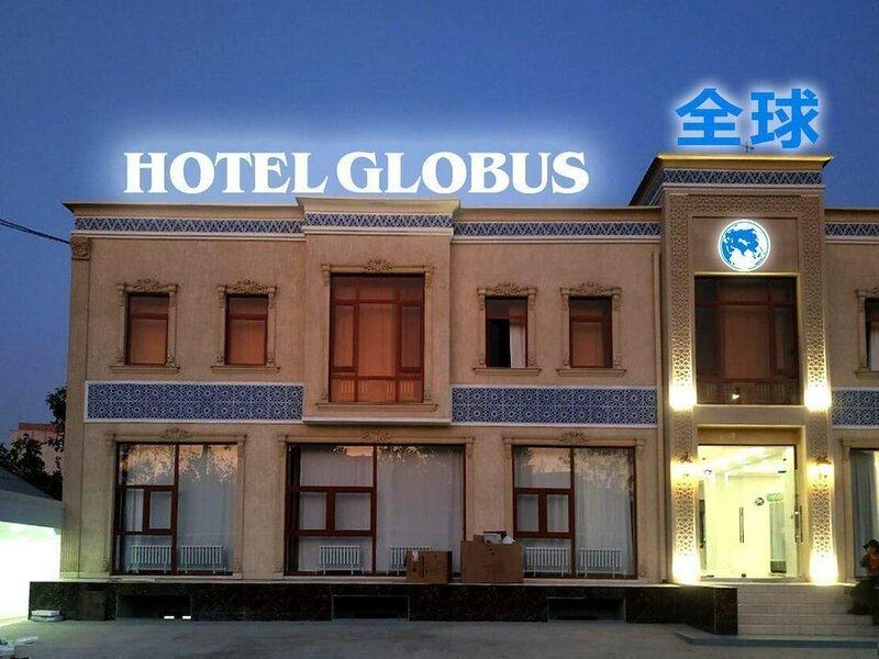 Гостиница Globus